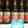 HK watchdog found carcinogenic substances in soy sauce samples