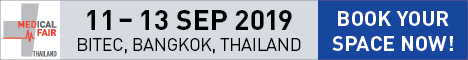 Medical Fair Thailand banner ad