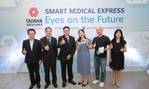 An eye on future vision: Taiwanese ophthalmic innovations